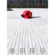 "初回生産限定 ""MUSICMAN""Perfect Box"